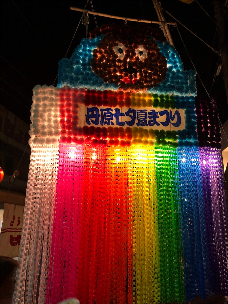 f:id:masanori-kato1972:20180807103624j:image