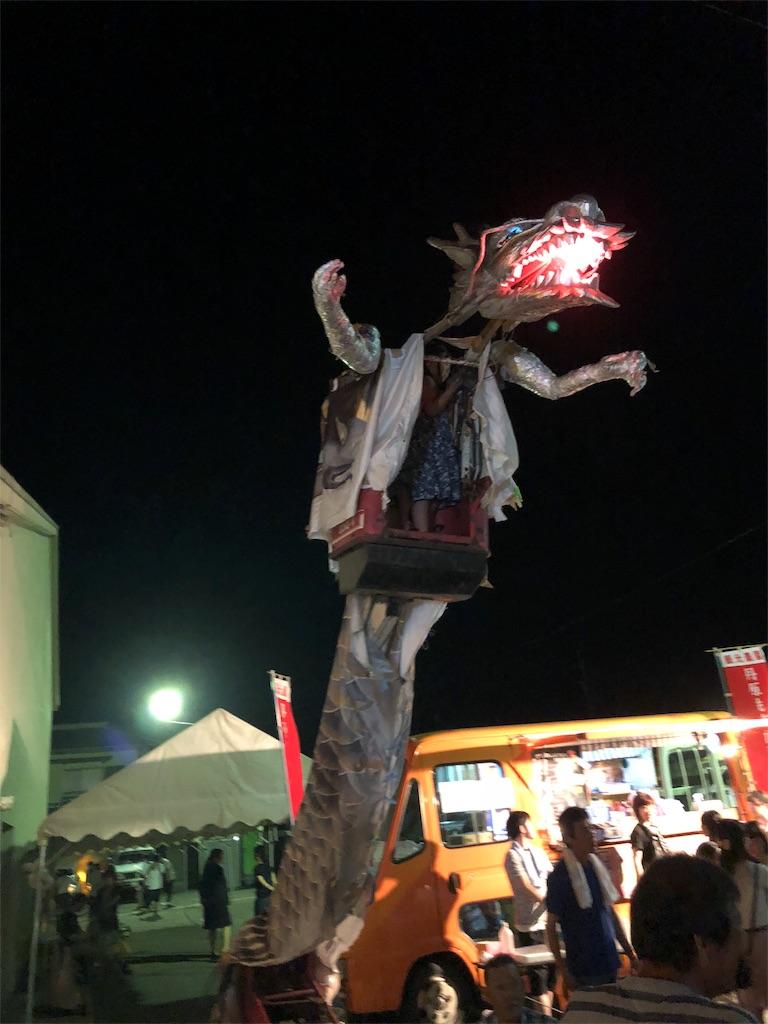 f:id:masanori-kato1972:20180807103642j:image