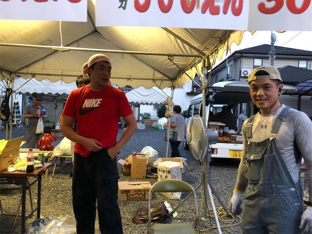 f:id:masanori-kato1972:20180807104838j:image
