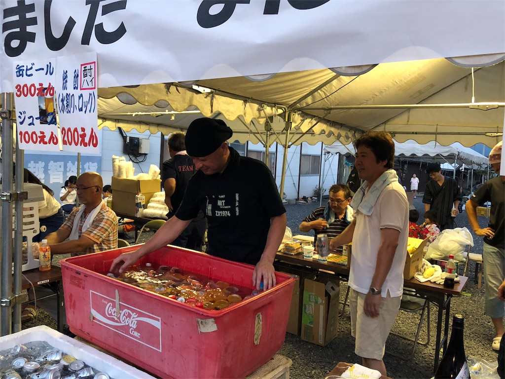 f:id:masanori-kato1972:20180807104937j:image