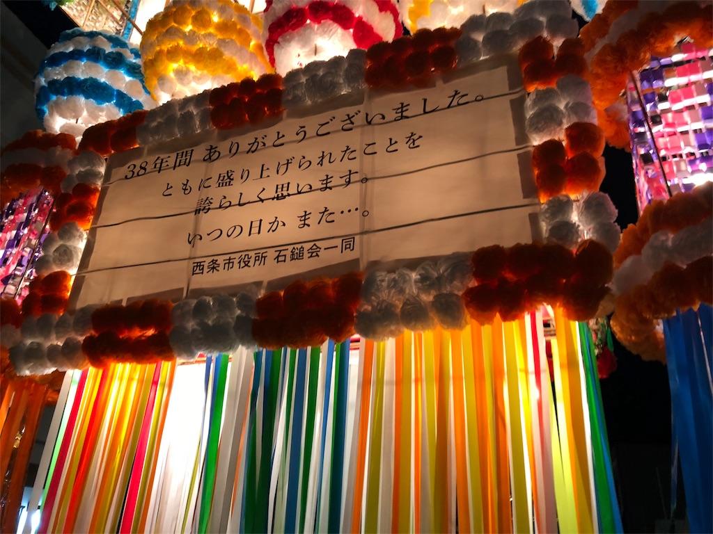 f:id:masanori-kato1972:20180807105126j:image