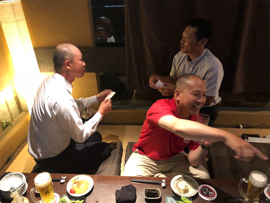 f:id:masanori-kato1972:20180808094826j:image