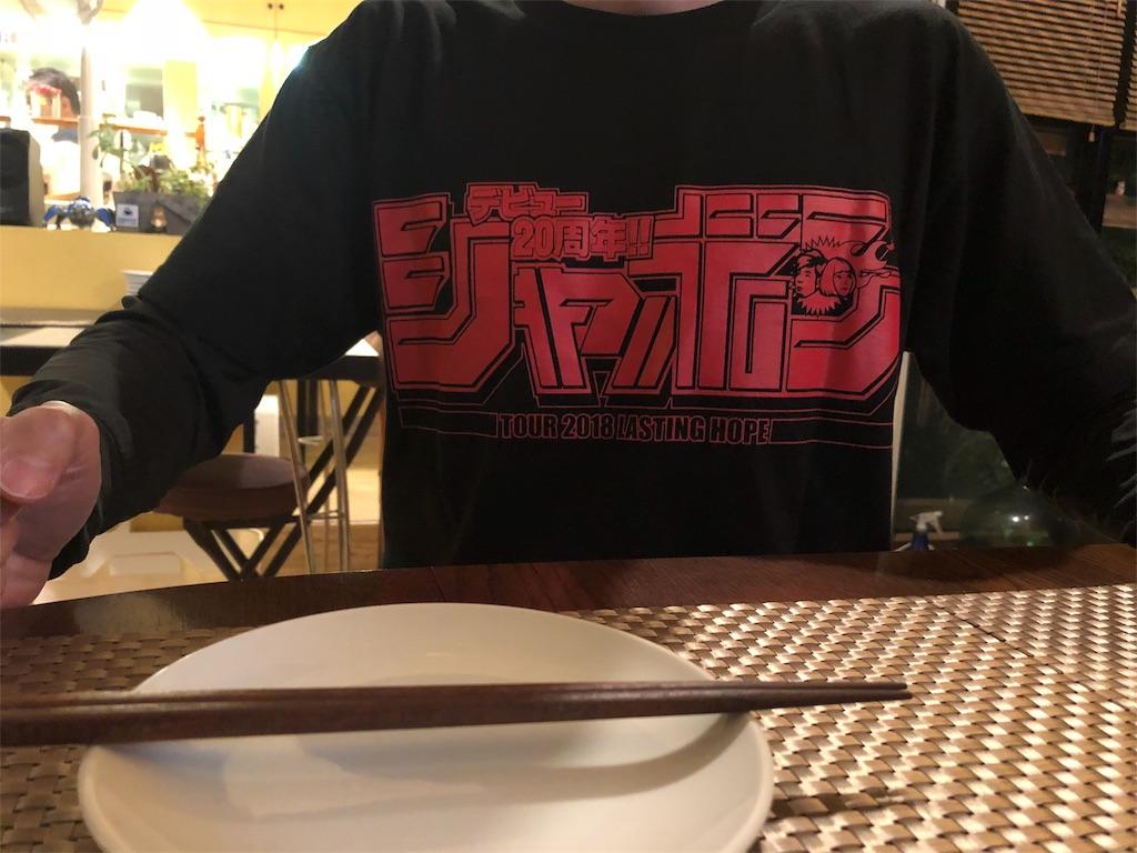 f:id:masanori-kato1972:20180809115953j:image