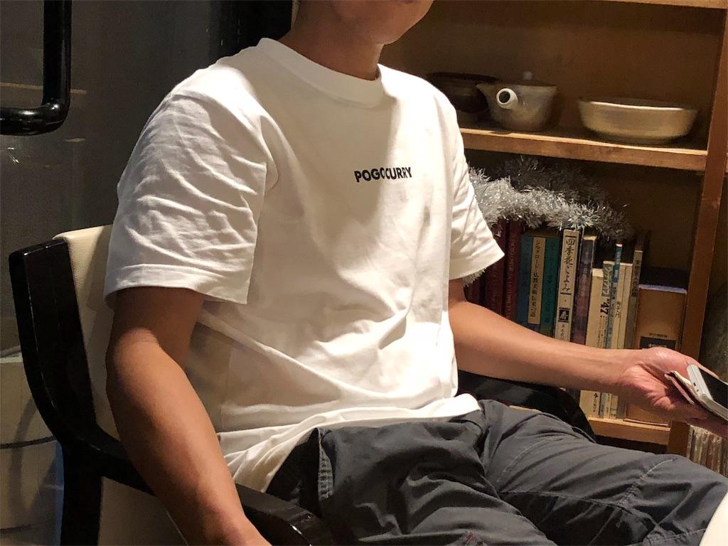 f:id:masanori-kato1972:20180809120003j:image