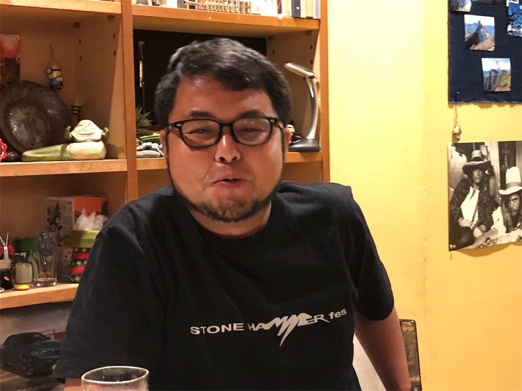 f:id:masanori-kato1972:20180809120312j:image