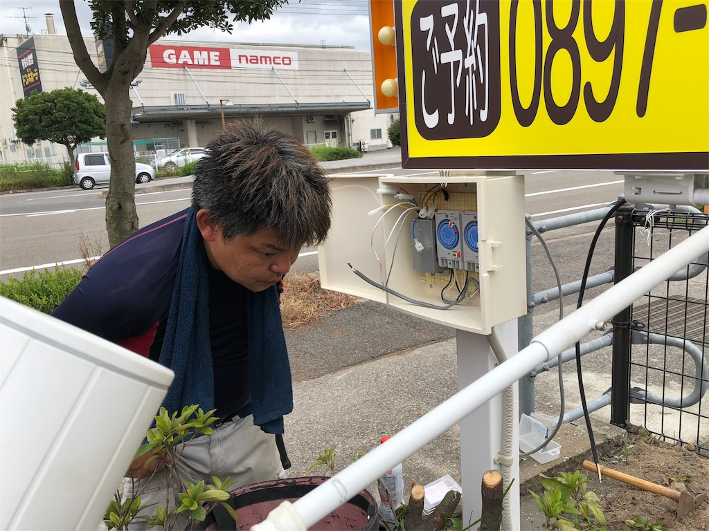f:id:masanori-kato1972:20180809194406j:image