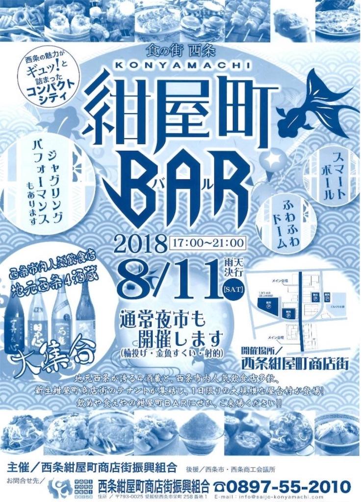 f:id:masanori-kato1972:20180811100742j:image