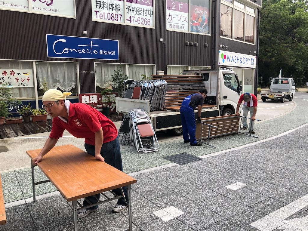 f:id:masanori-kato1972:20180811110208j:image