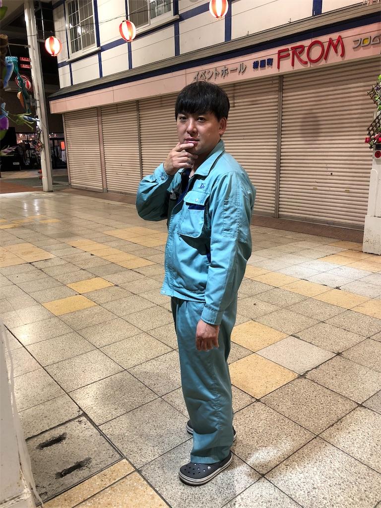 f:id:masanori-kato1972:20180812105235j:image