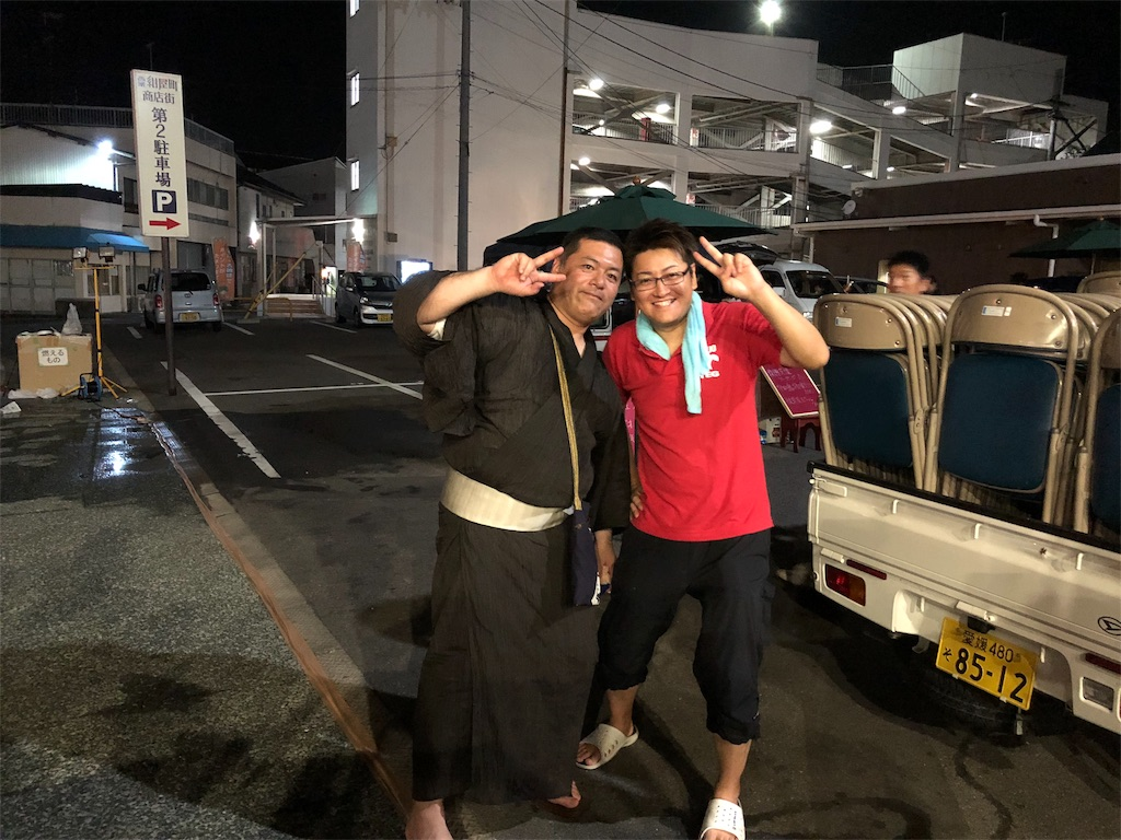f:id:masanori-kato1972:20180812105241j:image