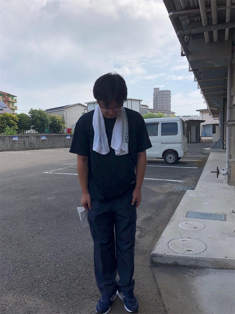 f:id:masanori-kato1972:20180812110742j:image