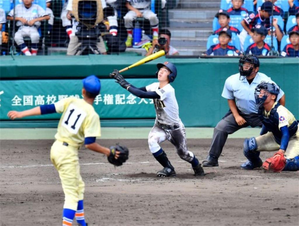 f:id:masanori-kato1972:20180813093723j:image