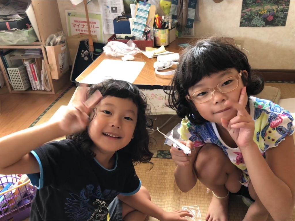 f:id:masanori-kato1972:20180813204615j:image