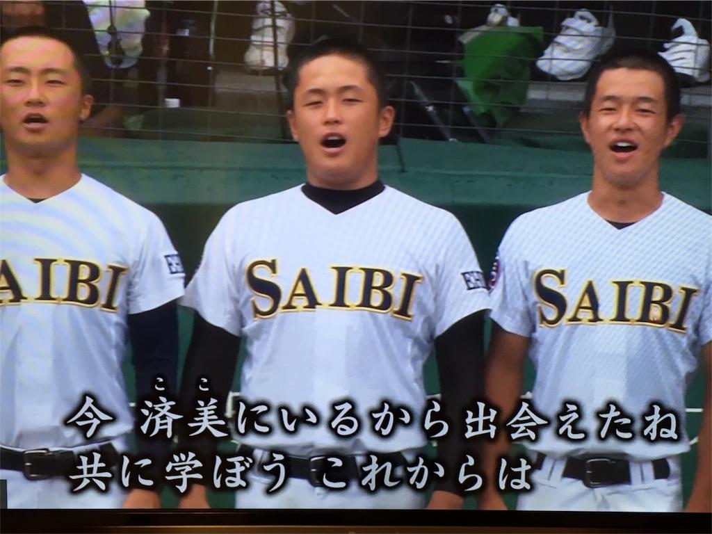 f:id:masanori-kato1972:20180816164041j:image