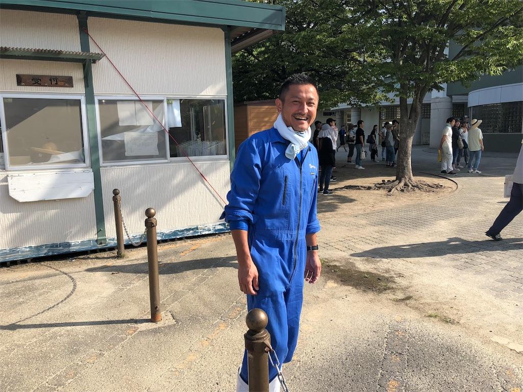 f:id:masanori-kato1972:20180819124040j:image