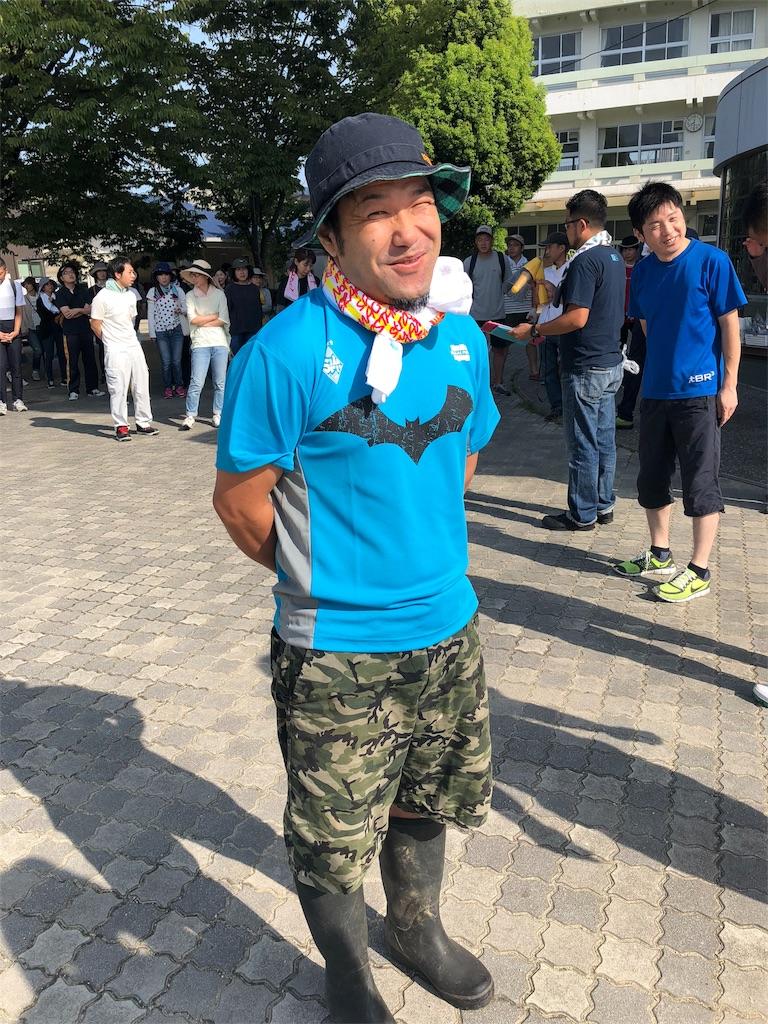 f:id:masanori-kato1972:20180819130743j:image
