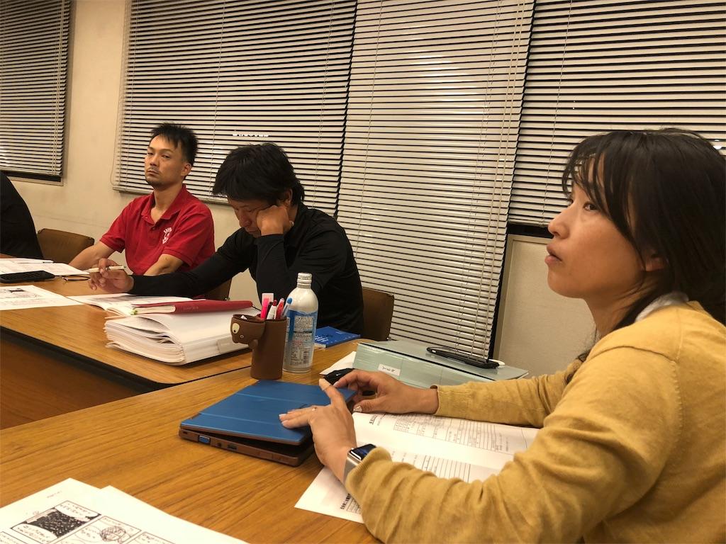 f:id:masanori-kato1972:20180821085743j:image