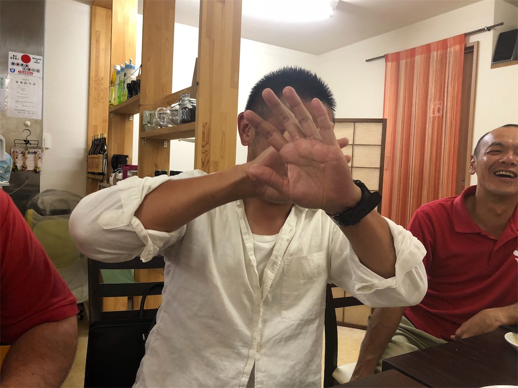 f:id:masanori-kato1972:20180821091550j:image