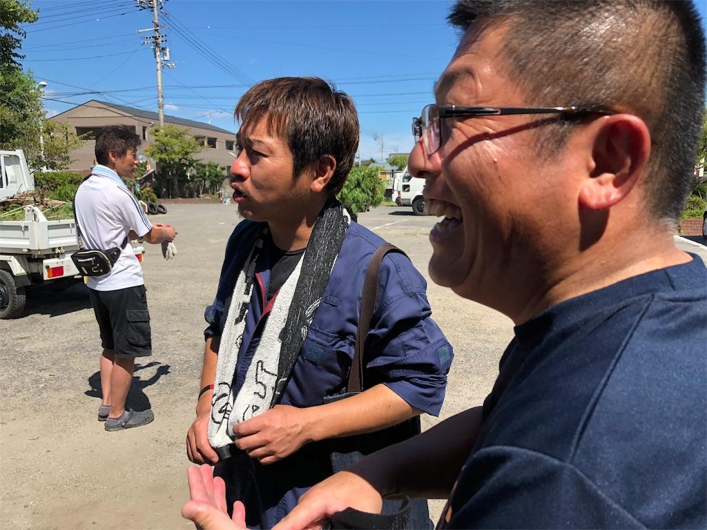 f:id:masanori-kato1972:20180826111335j:image