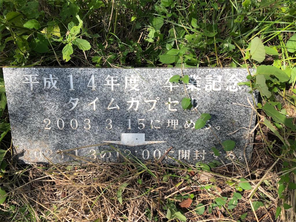 f:id:masanori-kato1972:20180826112827j:image