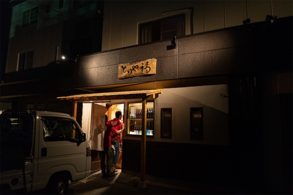 f:id:masanori-kato1972:20180827100907j:image