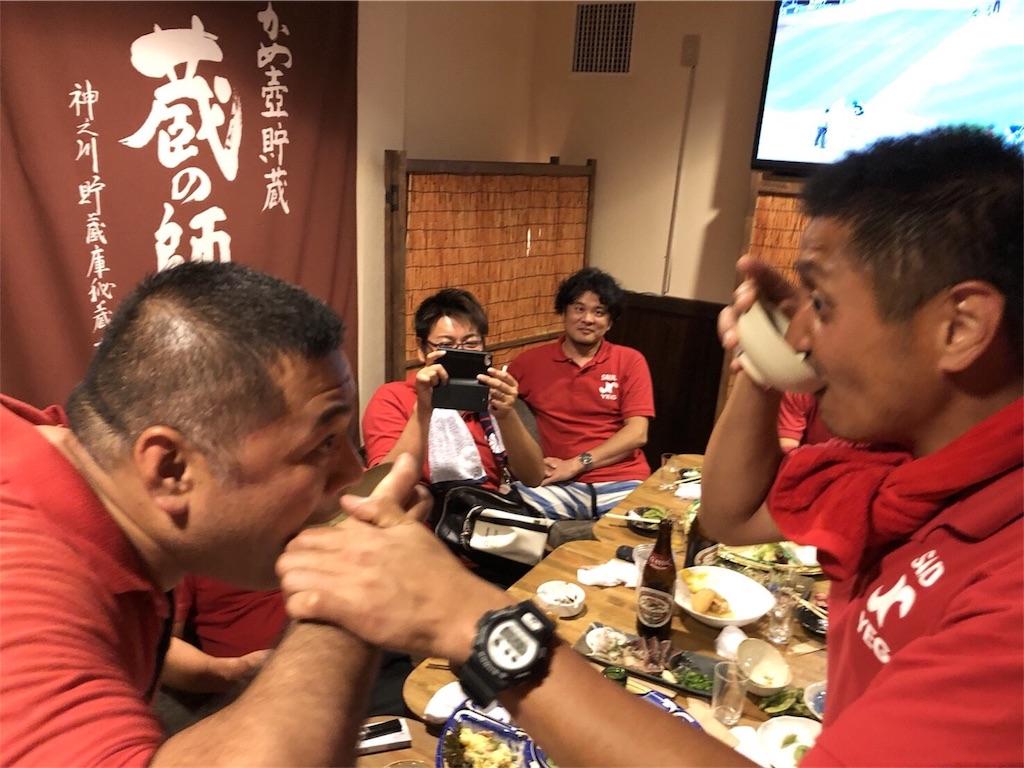 f:id:masanori-kato1972:20180827101501j:image