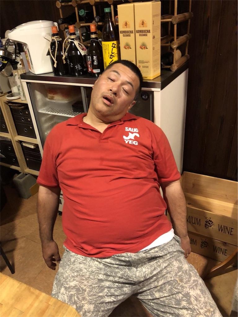 f:id:masanori-kato1972:20180827101924j:image