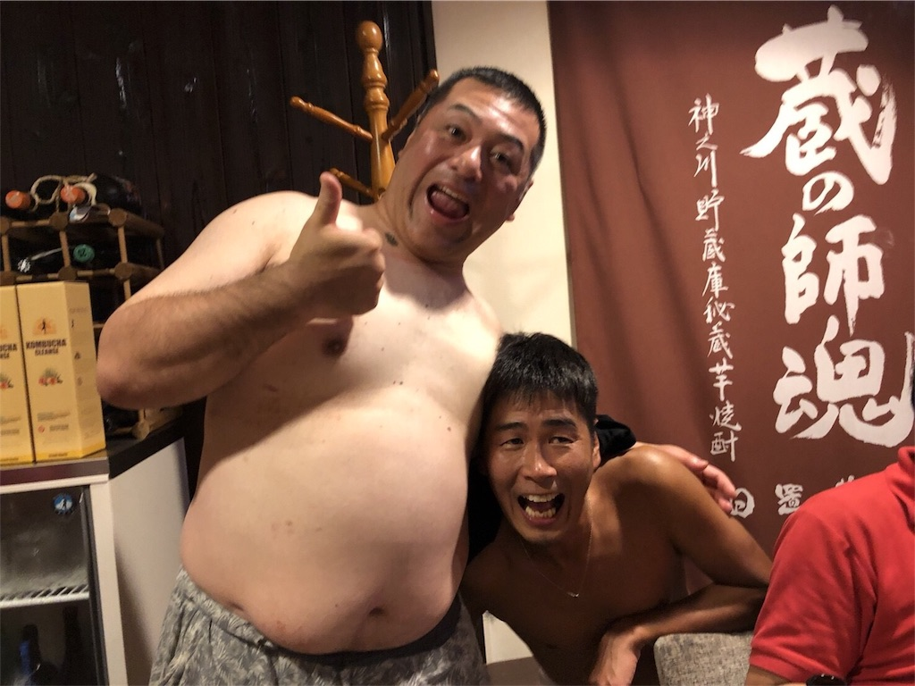 f:id:masanori-kato1972:20180827103306j:image