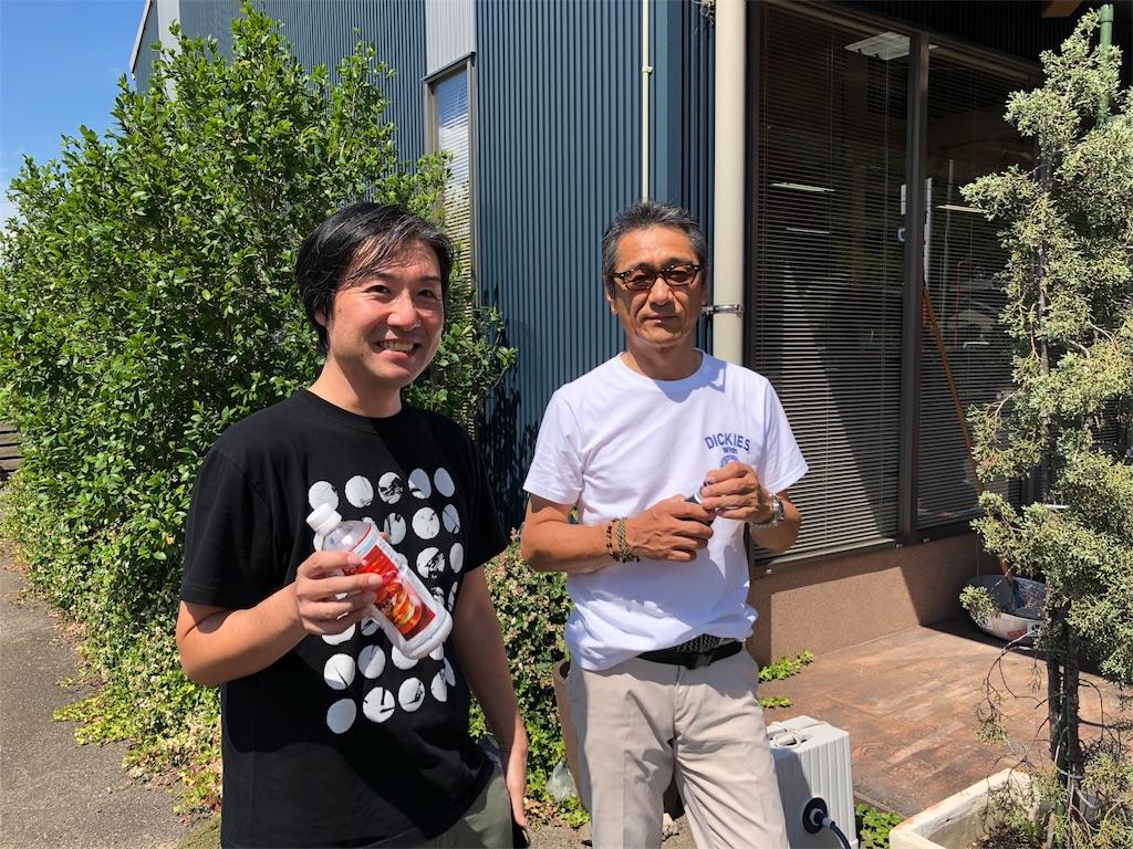 f:id:masanori-kato1972:20180827203454j:image
