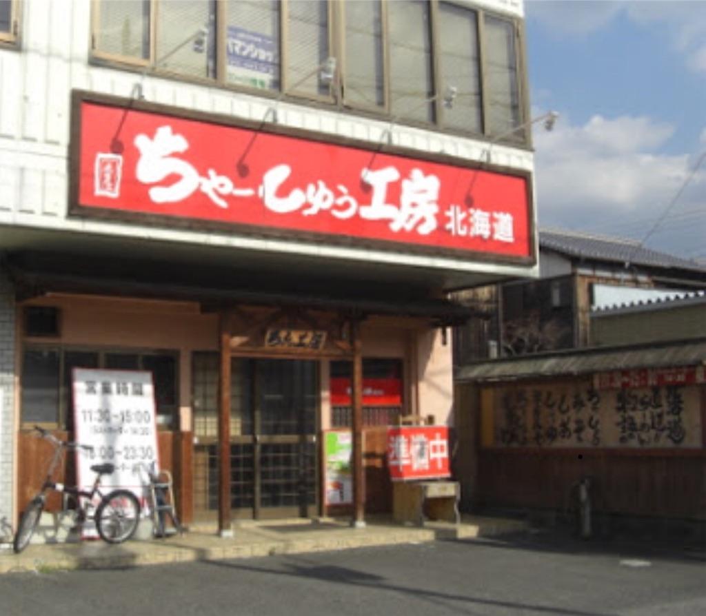 f:id:masanori-kato1972:20180828230535j:image