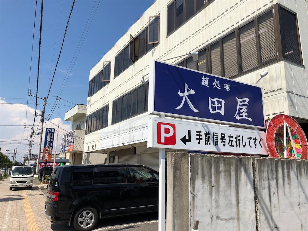 f:id:masanori-kato1972:20180828232615j:image
