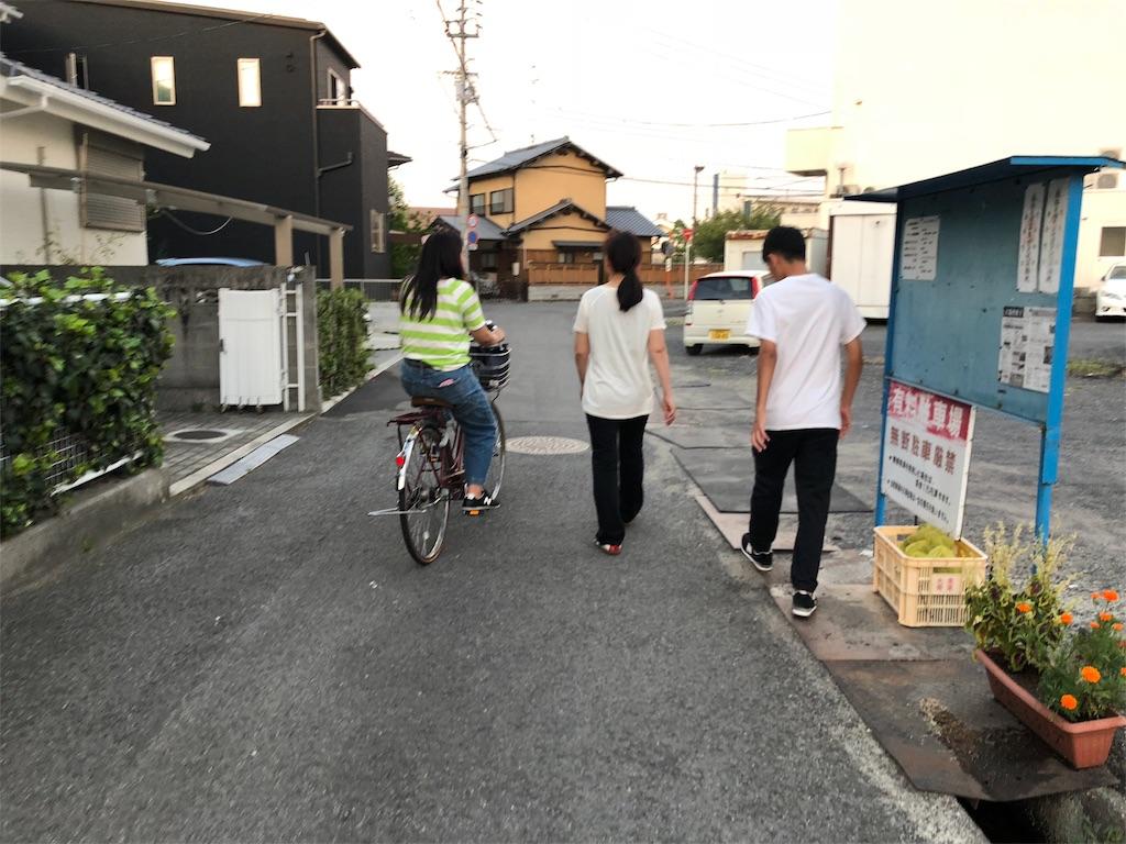 f:id:masanori-kato1972:20180830234526j:image