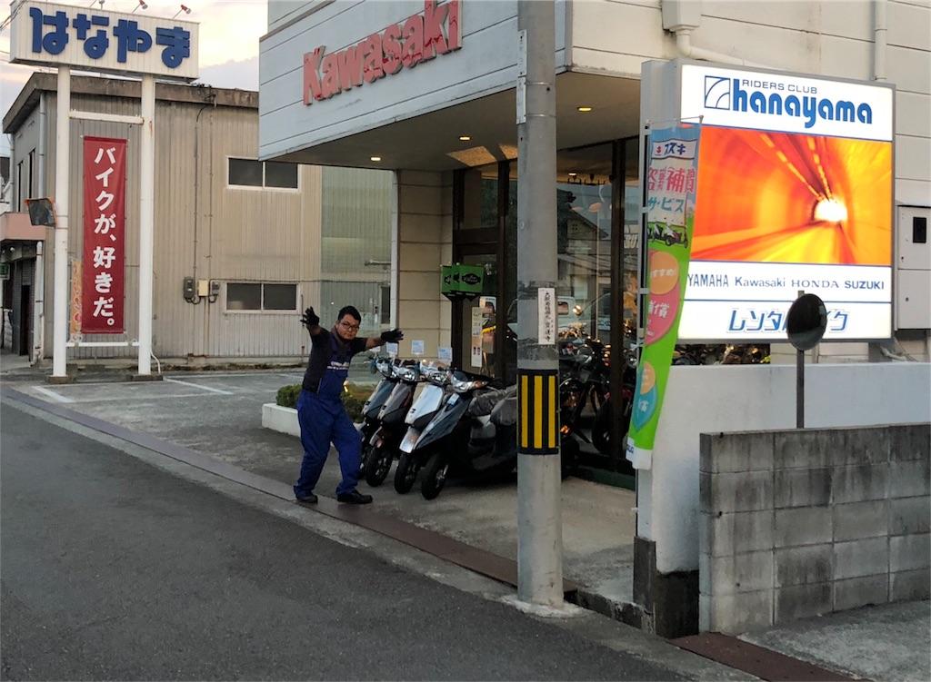 f:id:masanori-kato1972:20180830235048j:image