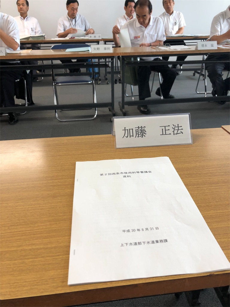 f:id:masanori-kato1972:20180901105437j:image