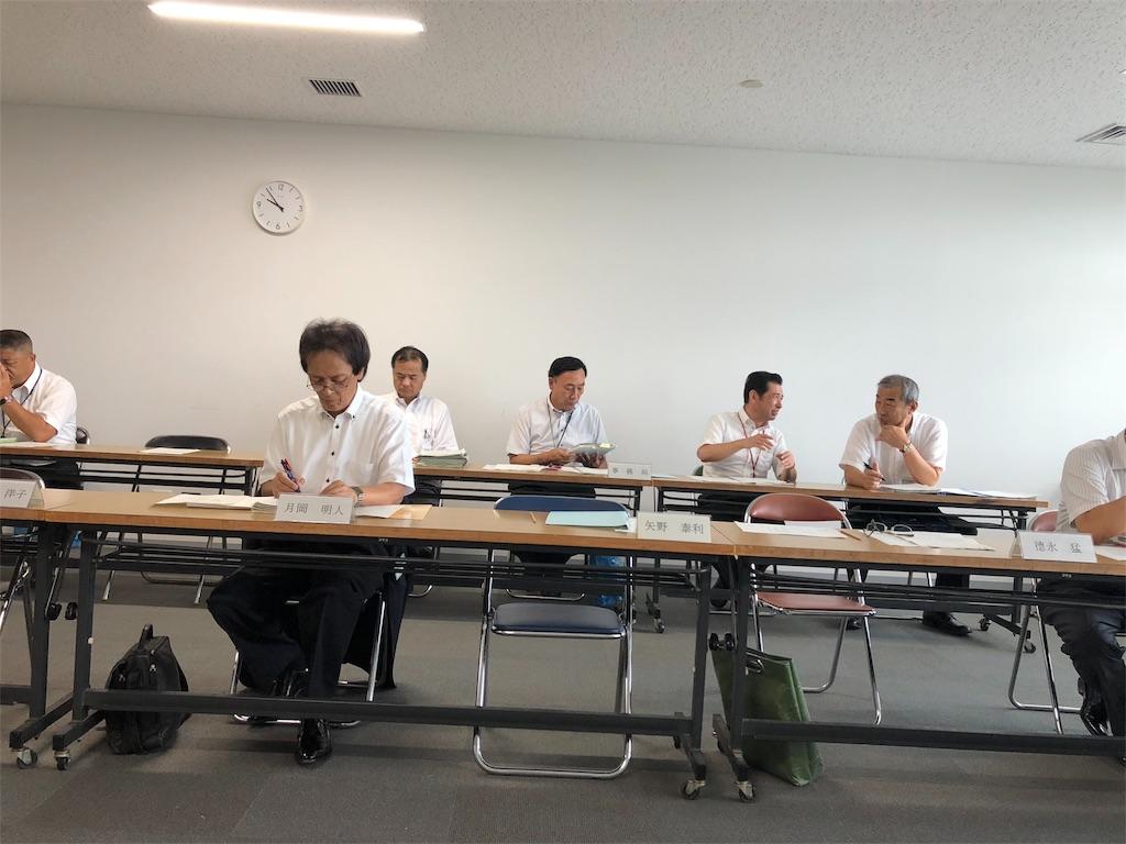 f:id:masanori-kato1972:20180901111246j:image