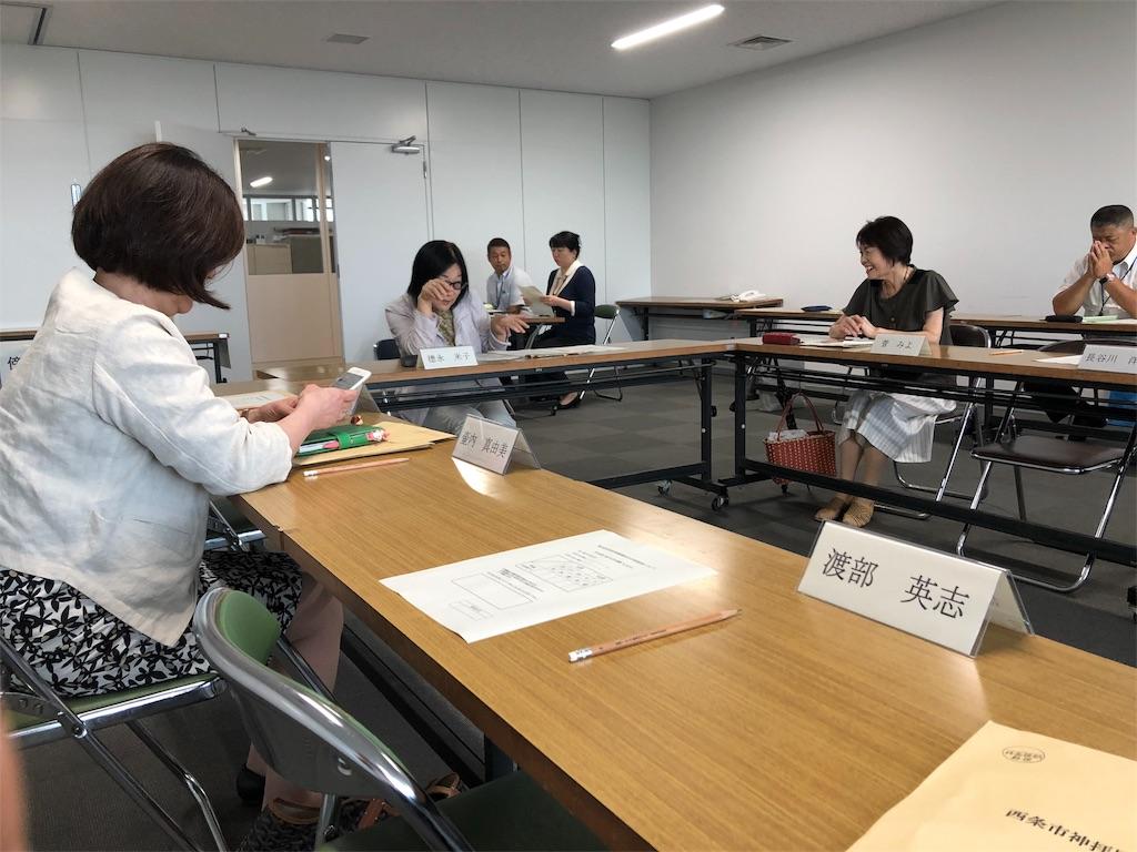 f:id:masanori-kato1972:20180901111250j:image