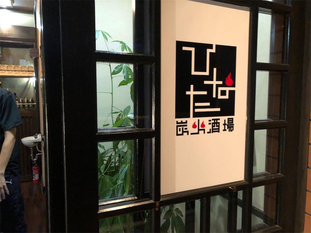 f:id:masanori-kato1972:20180901121524j:image