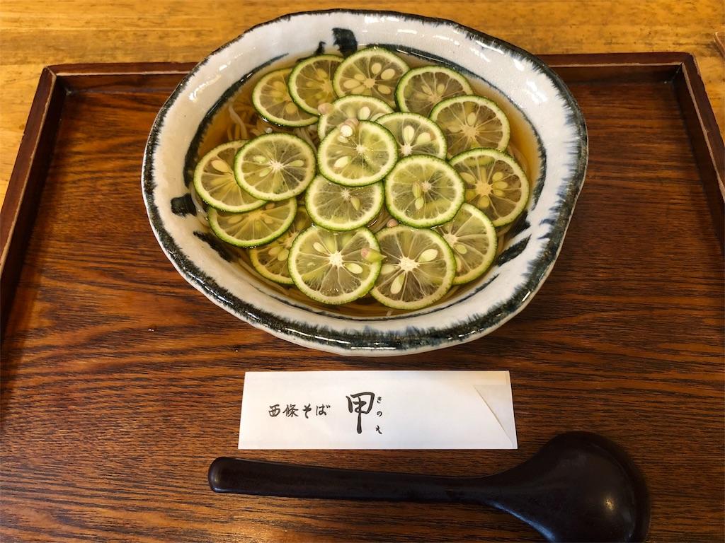 f:id:masanori-kato1972:20180901124313j:image