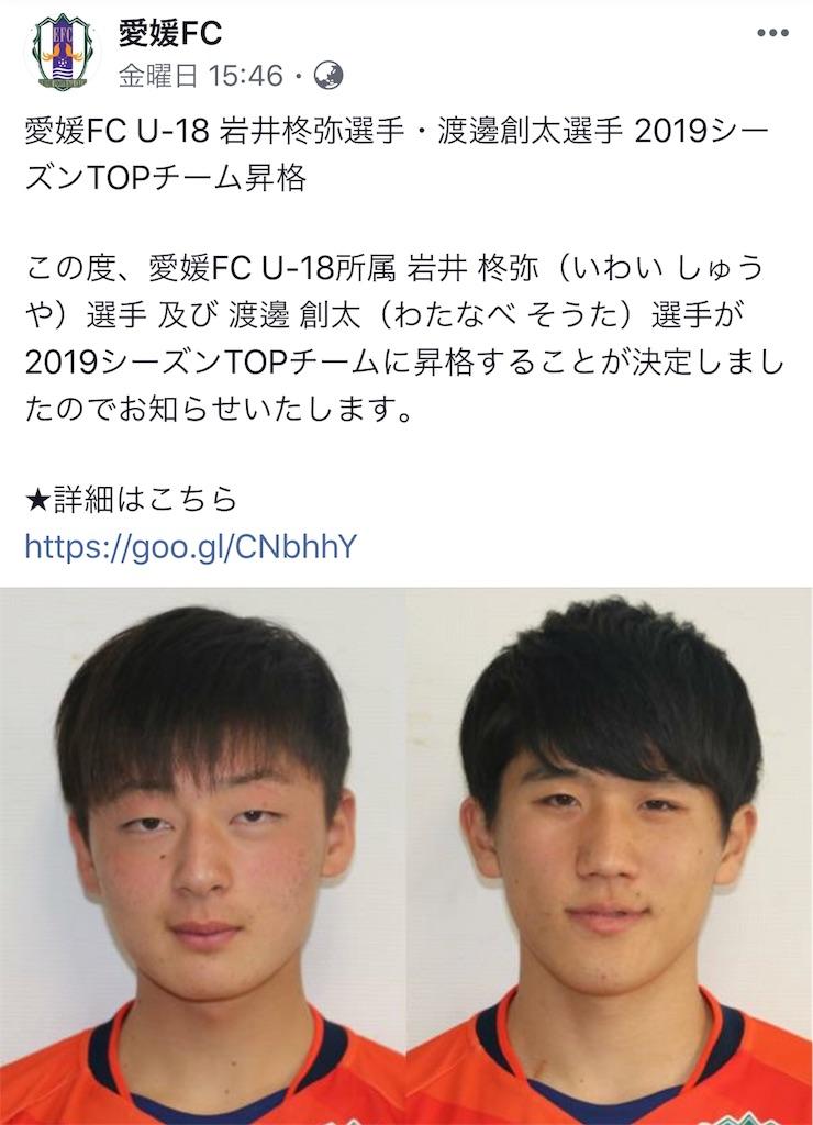 f:id:masanori-kato1972:20180902185752j:image