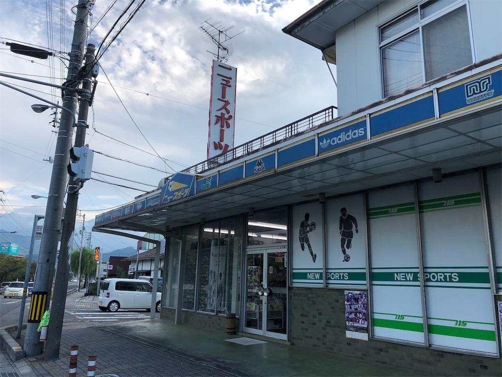 f:id:masanori-kato1972:20180902193105j:image