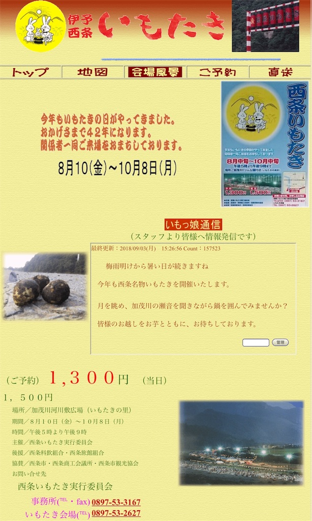f:id:masanori-kato1972:20180904091658j:image