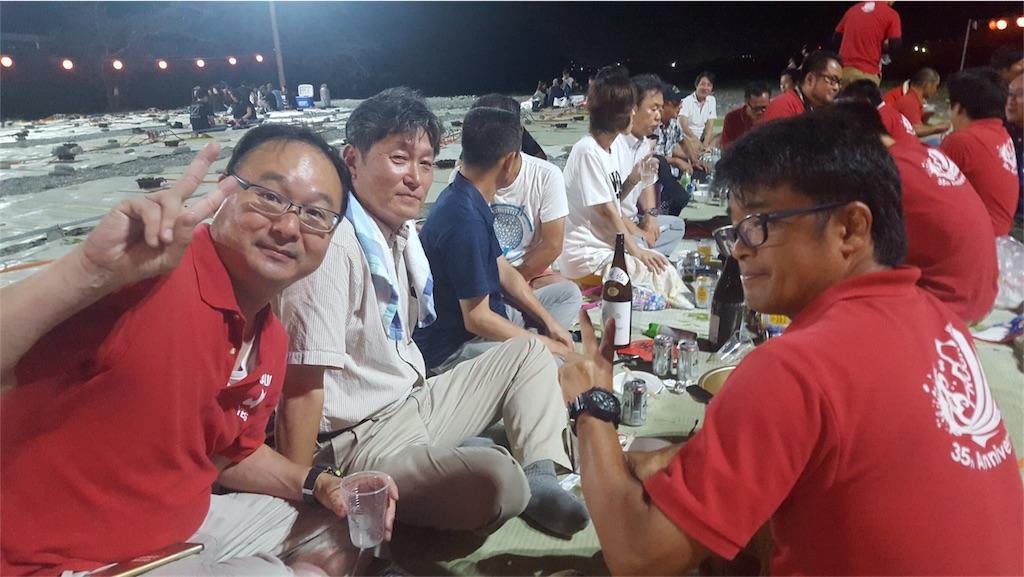 f:id:masanori-kato1972:20180904094637j:image