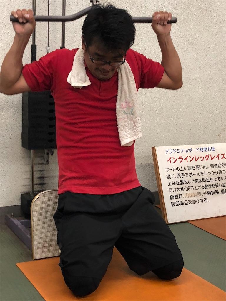 f:id:masanori-kato1972:20180905113932j:image