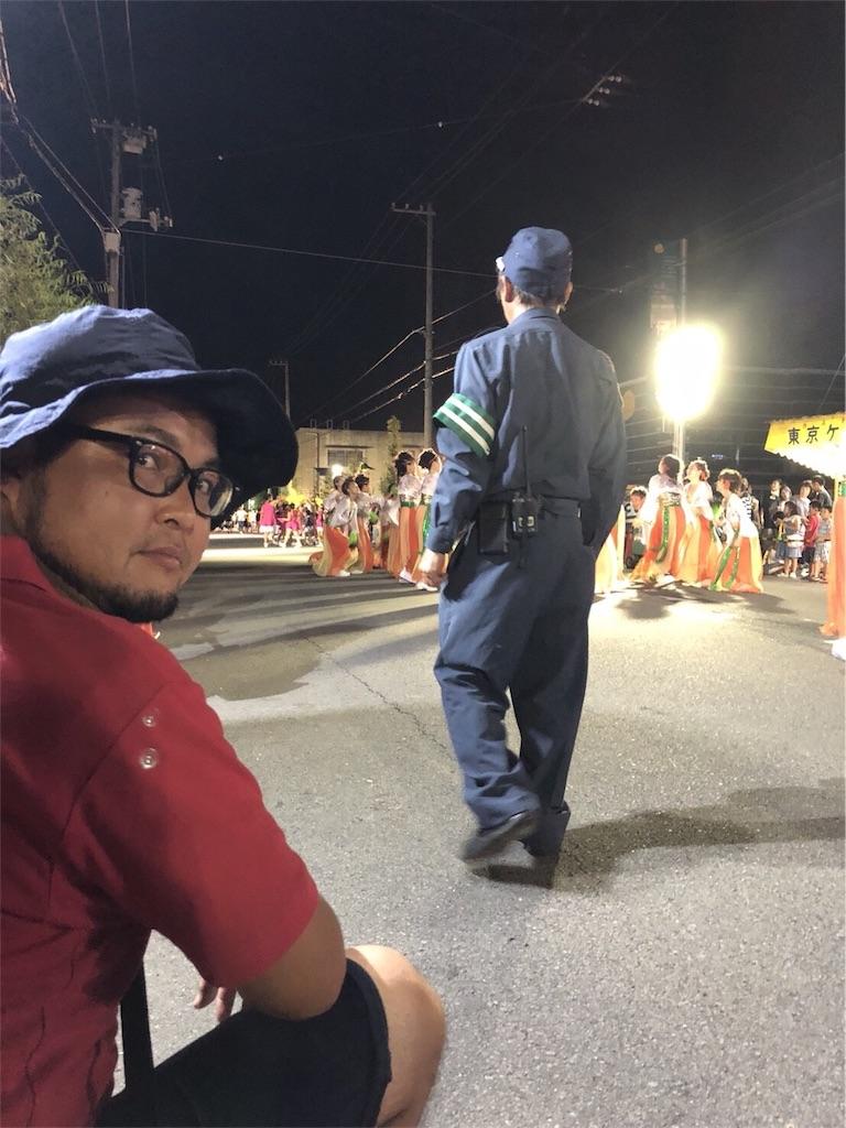 f:id:masanori-kato1972:20180905152837j:image