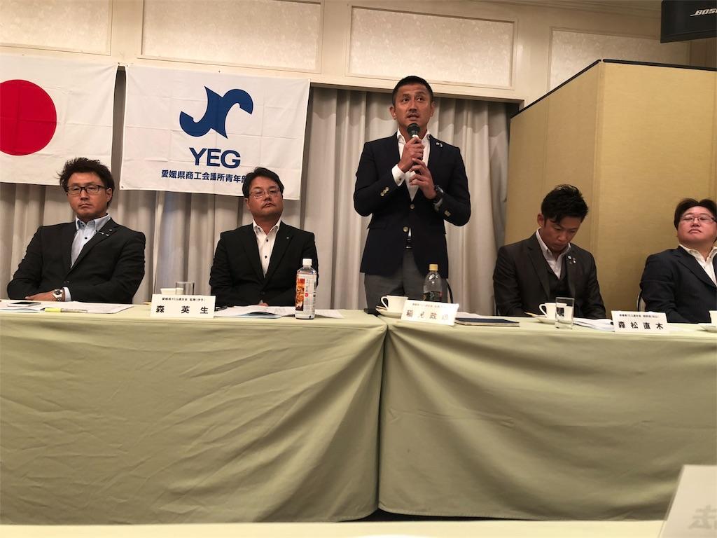 f:id:masanori-kato1972:20180908090452j:image
