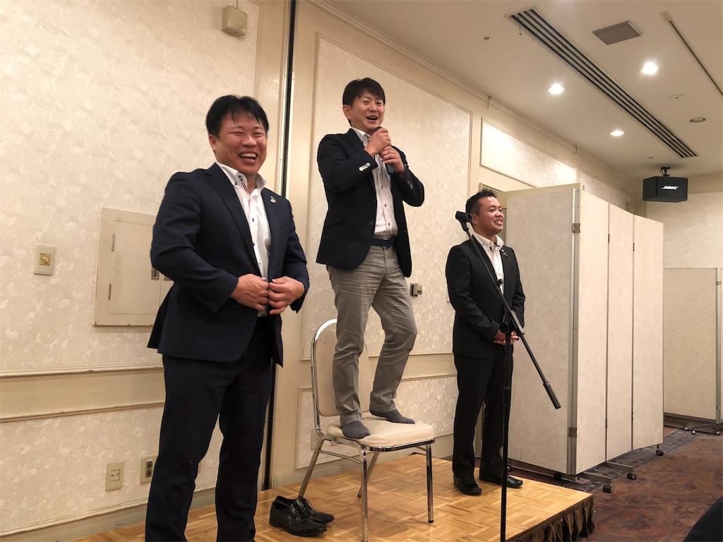 f:id:masanori-kato1972:20180908095103j:image