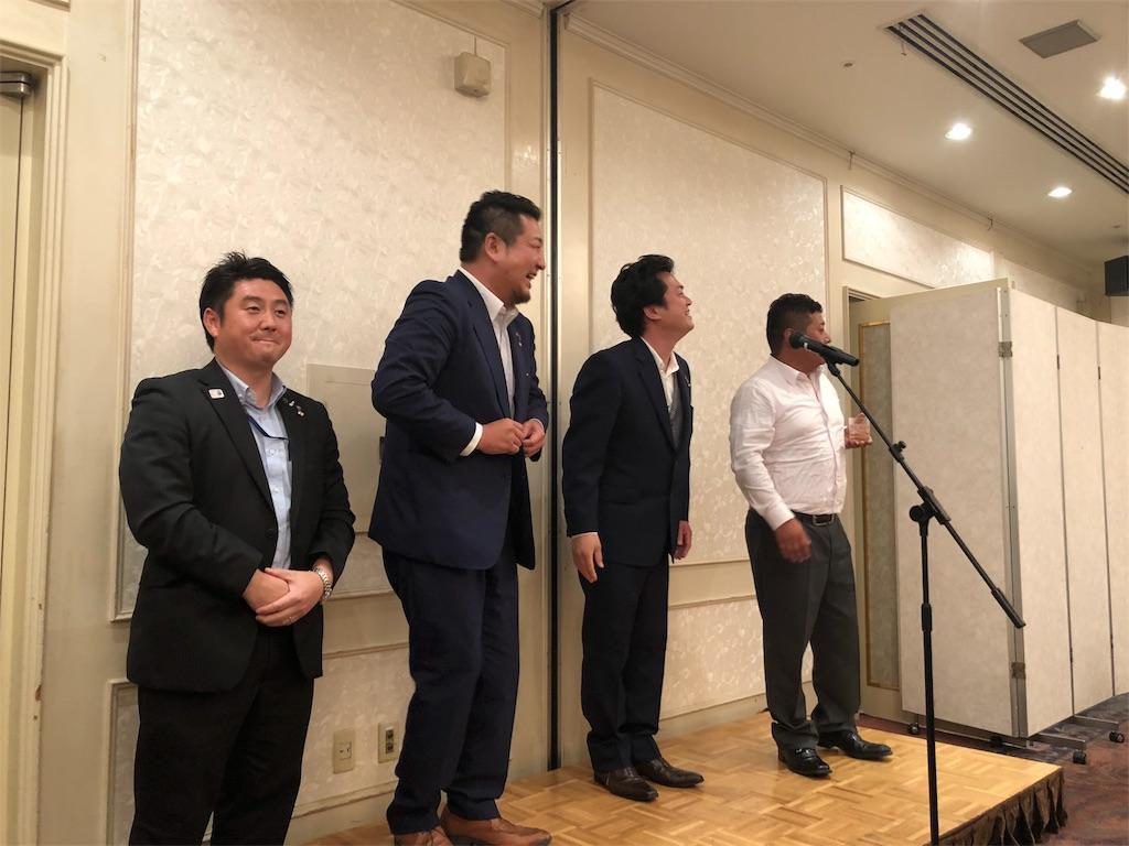 f:id:masanori-kato1972:20180908095109j:image