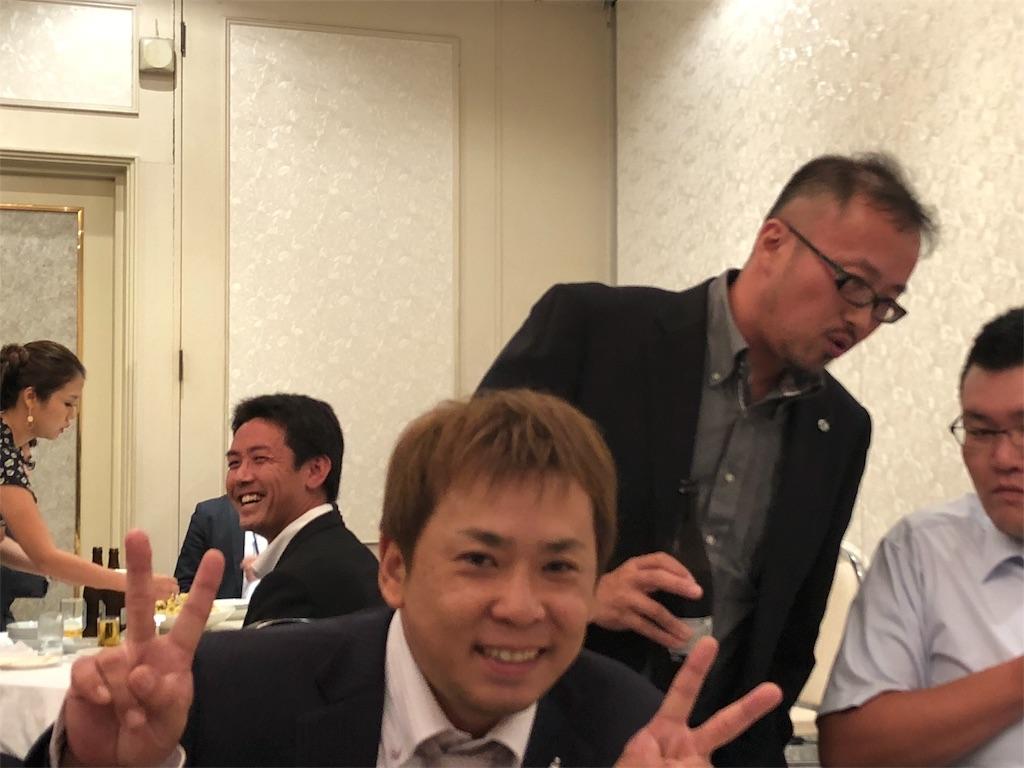 f:id:masanori-kato1972:20180908095353j:image