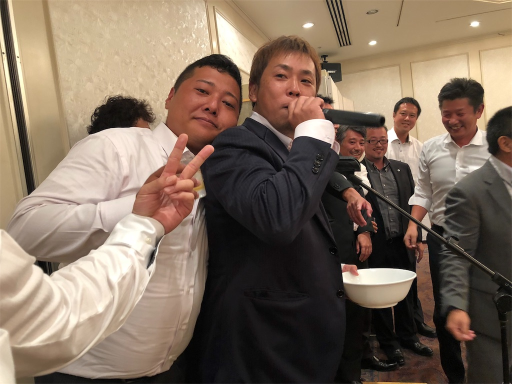 f:id:masanori-kato1972:20180908095653j:image