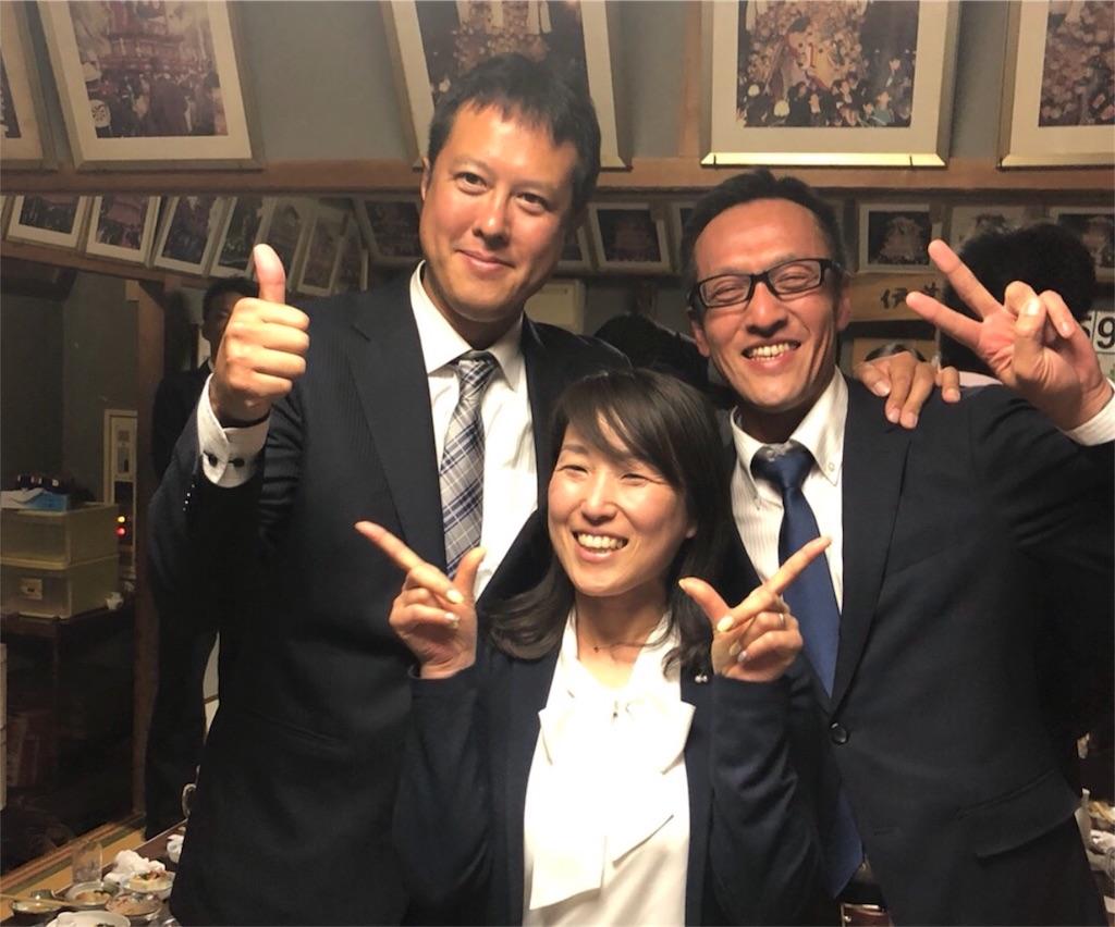 f:id:masanori-kato1972:20180908100239j:image